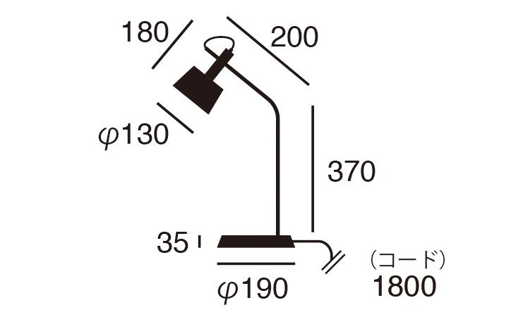 AW-0527 ハバナデスクランプ 詳細6