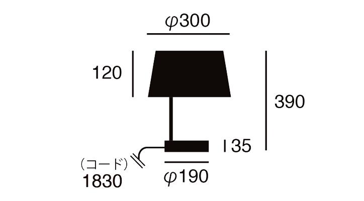 エスプリテーブルランプ 05
