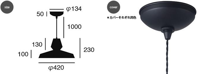 AW-0533 ホライズンペンダント 詳細5