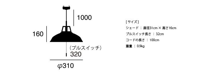 SS-8003 エナメルペンダントM 詳細6