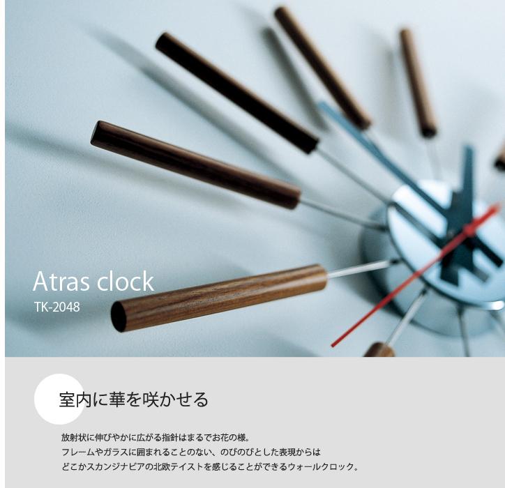 TK-2048 Atras Clock 1