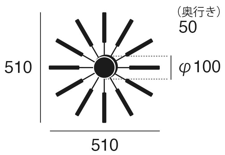 TK-2048 Atras Clock 6
