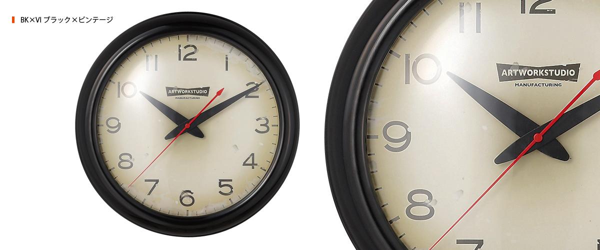 TK-2071 Franklin-clock BK×VI