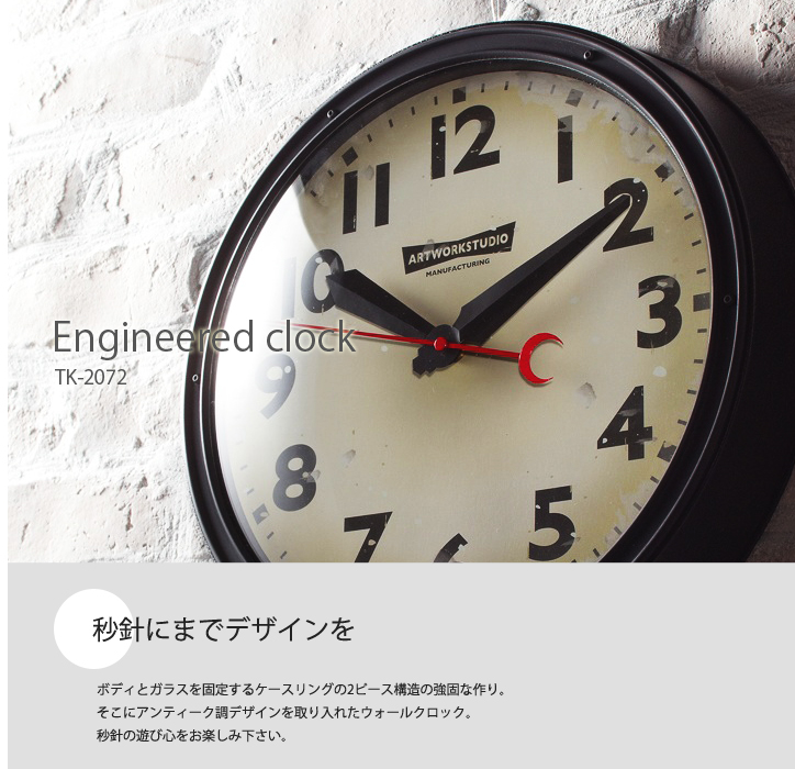 TK-2072 Engineered clock 1