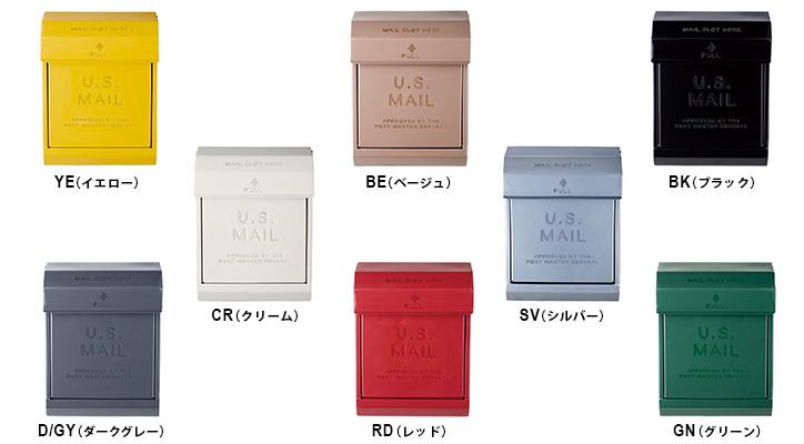 TK-2078 US Mail Box2 詳細7