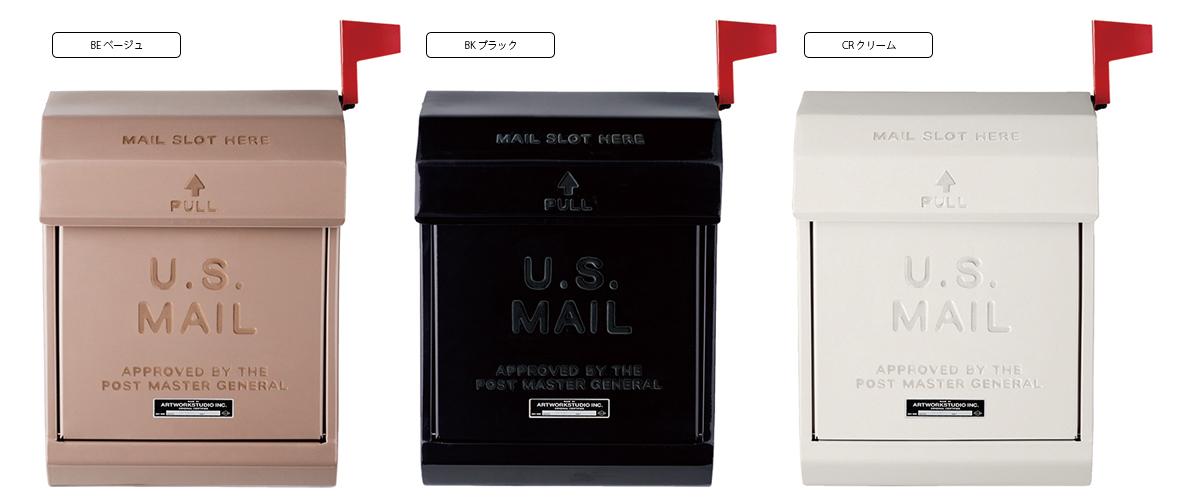 TK-2078 US Mail box2 ベージュ、ブラック、クリーム、ダークグレー