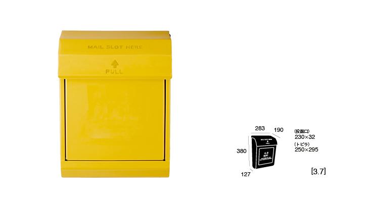 TK-2079 Mail Box2 詳細2