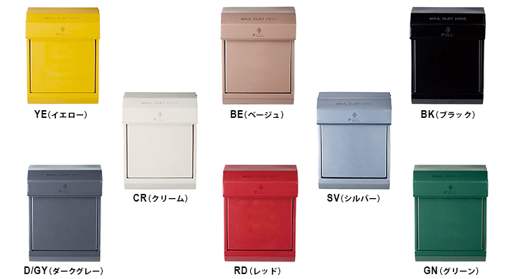 TK-2079 Mail Box 詳細7