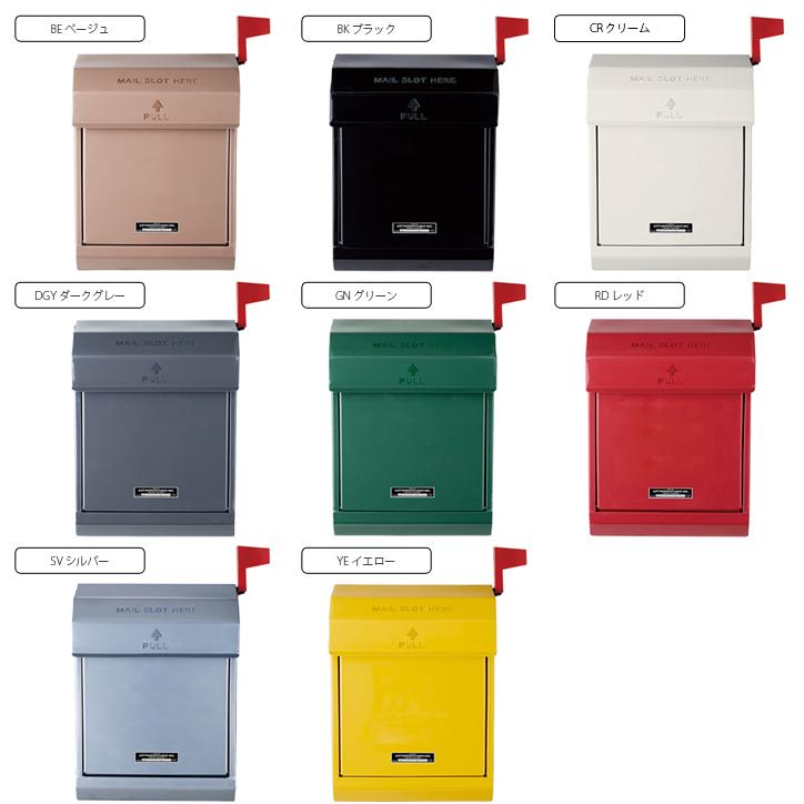 TK-2079 Mail Box2 詳細7