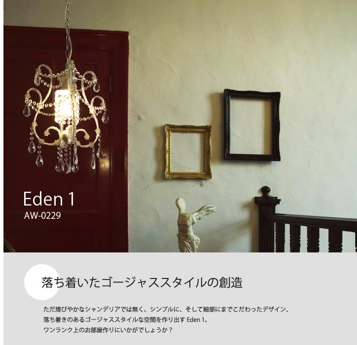 AW-0229 Eden1