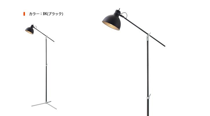 AW-0294 Soho-floor lamp BK