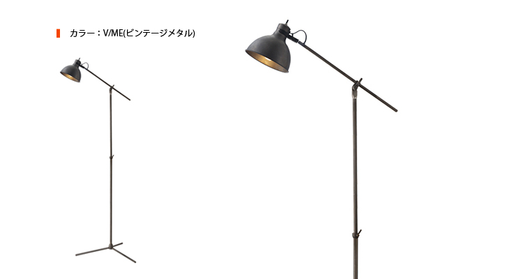 AW-0294 Soho-floor lamp V/ME