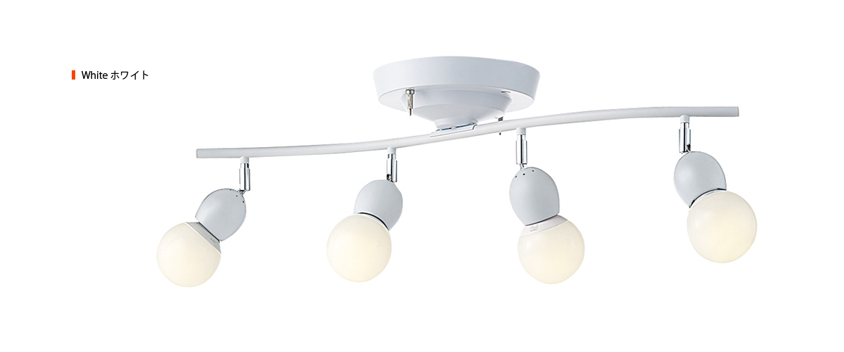 AW-0323V Annabell remote ceiling lamp ホワイト