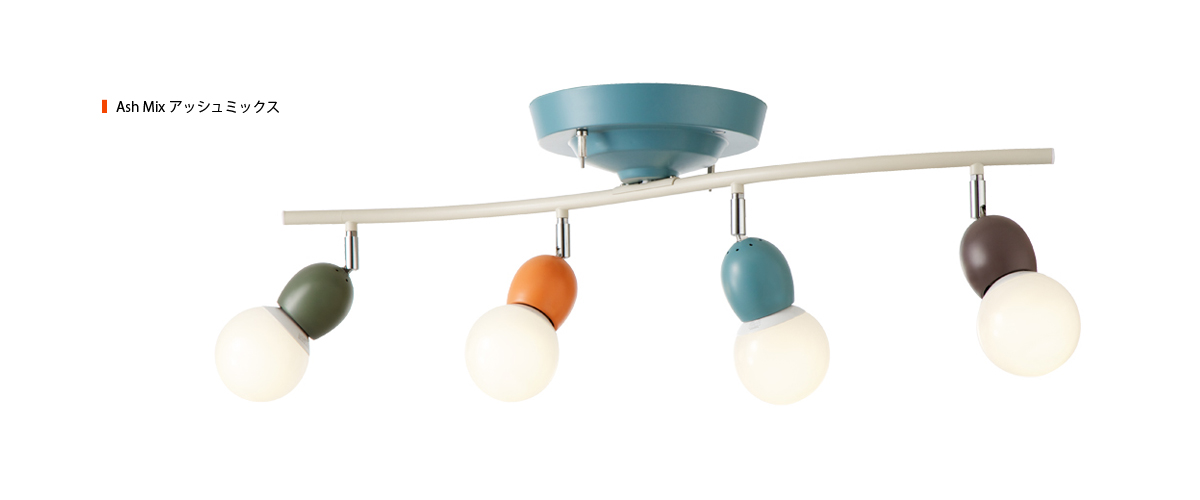 AW-0323V Annabell remote ceiling lamp アッシュミックス