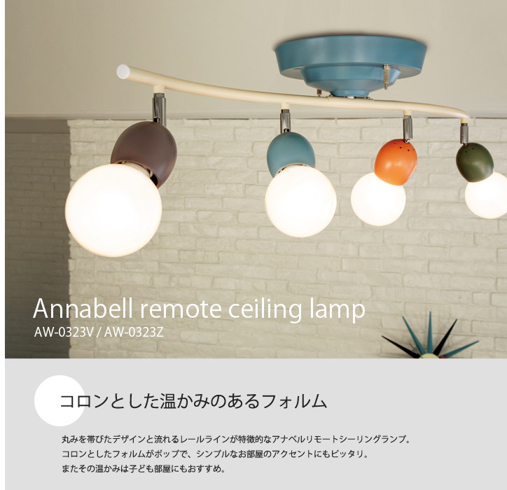 AW-0323V Annabell remote ceiling lamp 1