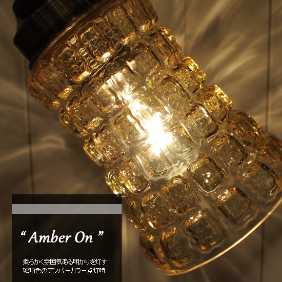 AW-0334 Amaretto-remote ceiling lamp 詳細9