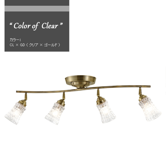 AW-0334 Amaretto-remote ceiling lamp 詳細2
