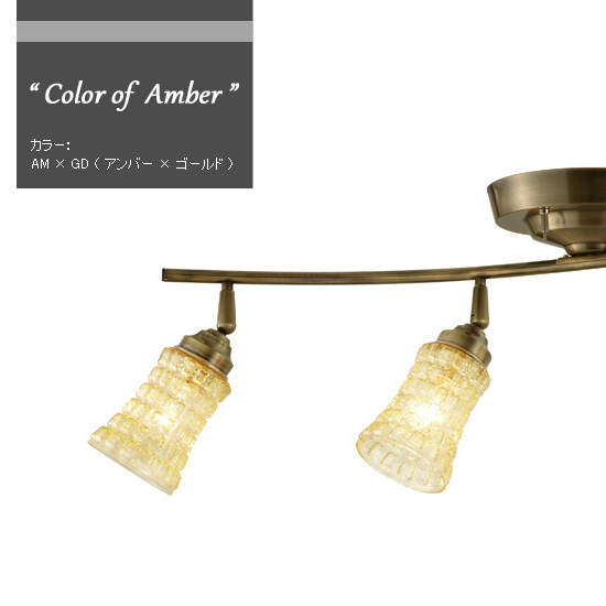 AW-0334 Amaretto-remote ceiling lamp 詳細7
