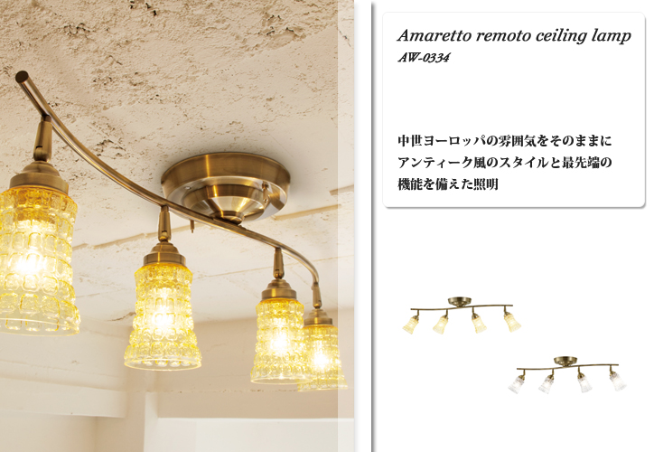 AW-0334 Amaretto-remote ceiling lamp