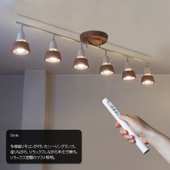 AW-0360V Harmony 6 remote ceiling lamp詳細1