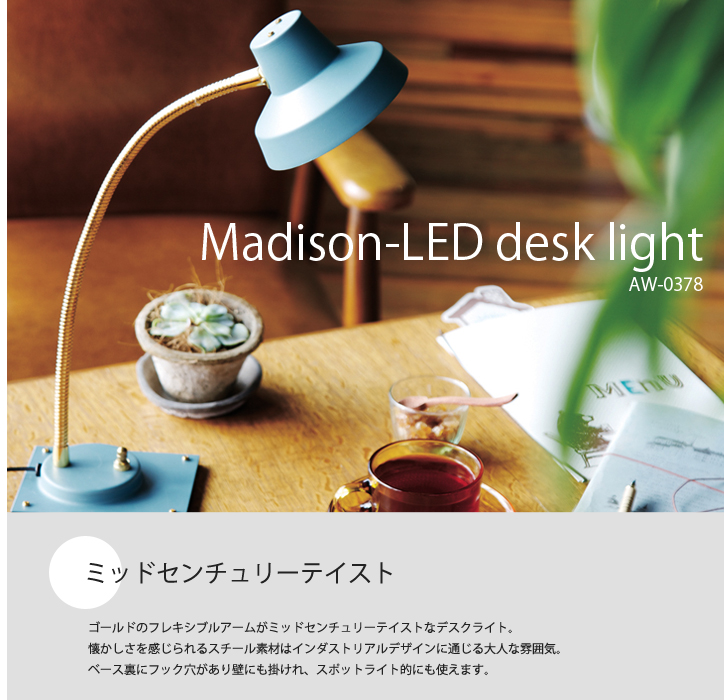 AW-0367 Madison LED desk light 1