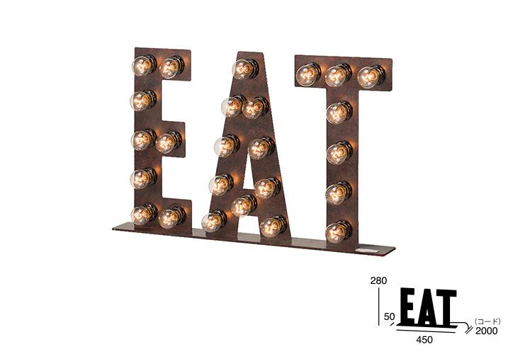 AW-0401 EAT sign 2