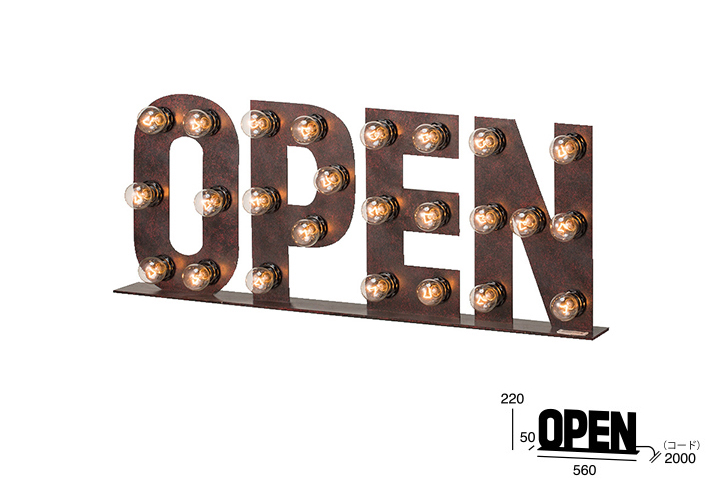 AW-0403 OPEN sign 2