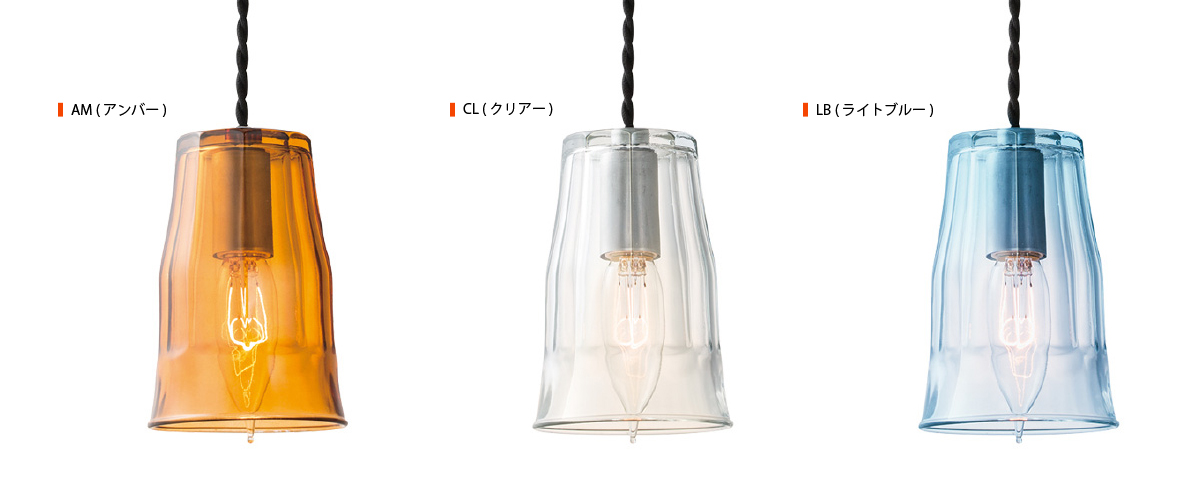 AW-0420 Picardie pendant カラー