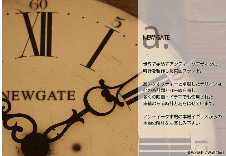 TR-4252 Quad wall clock (M) 1