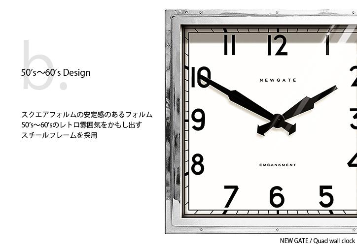 TR-4252 Quad wall clock (M) 3