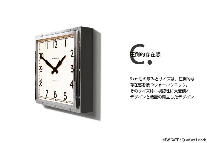 TR-4252 Quad wall clock (M) 4