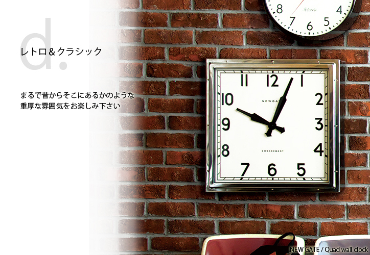 TR-4253 Quad wall clock (L) 5