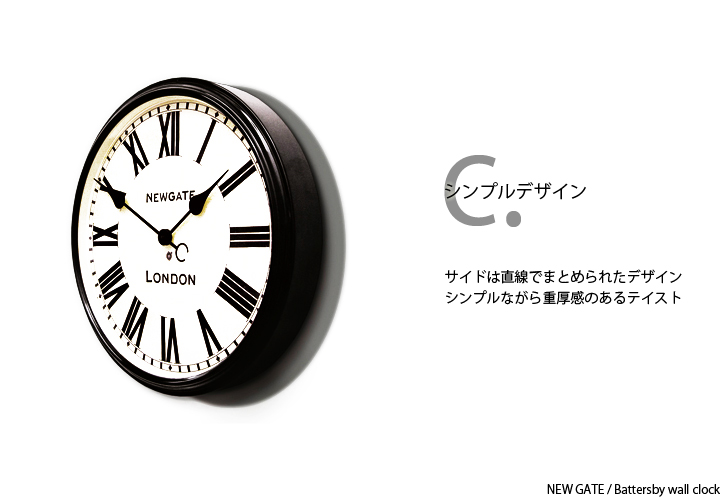 TR-4257 Battersby wall clock 4