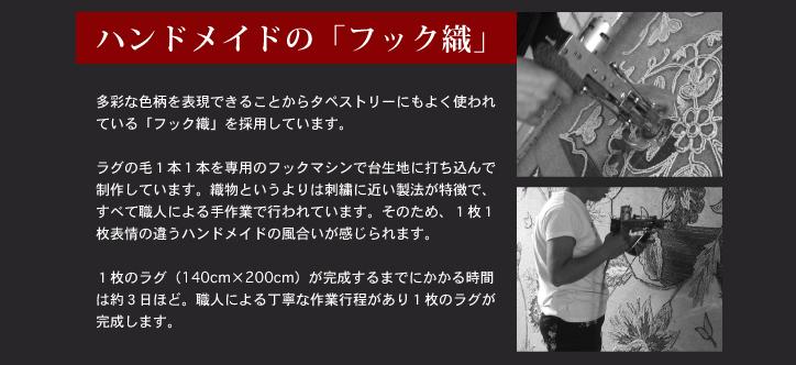 コヨーテラグマット チマヨ 詳細6