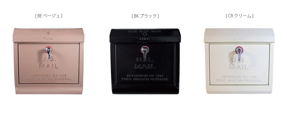 TK-2075 US Mail box ベージュ、ブラック、クリーム
