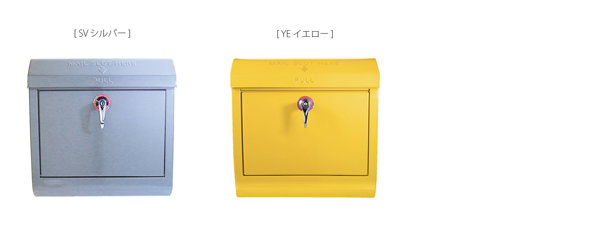 TK-2075 US Mail box シルバー、イエロー
