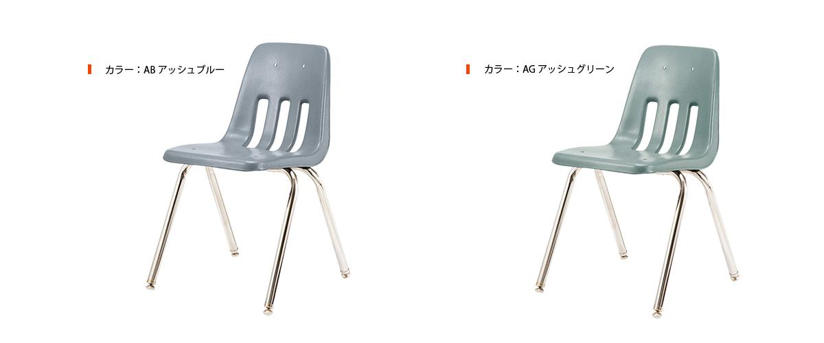 TR-4226 VIRCO 9000 Chair AB / AG