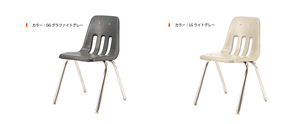 TR-4226 VIRCO 9000 Chair GG / LG