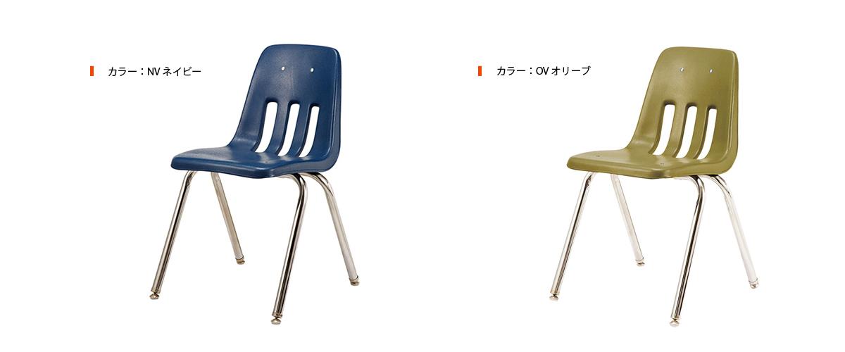 TR-4226 VIRCO 9000 Chair NV / OV