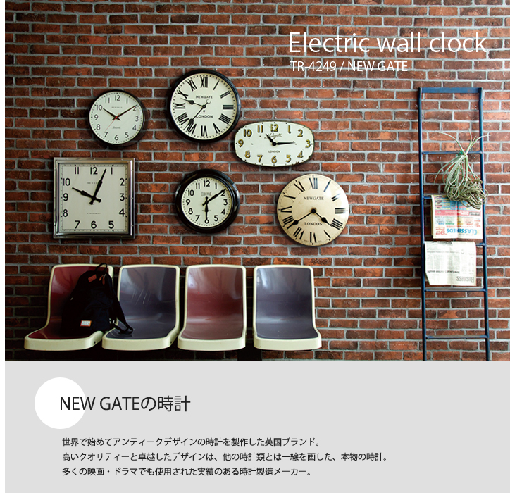 TR-4249 Electric wall clock (S) 1