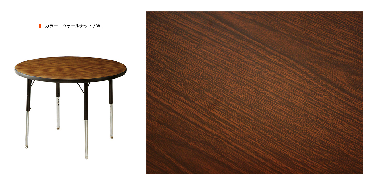 TR-4274 VIRCO 4000 Table Round S WL