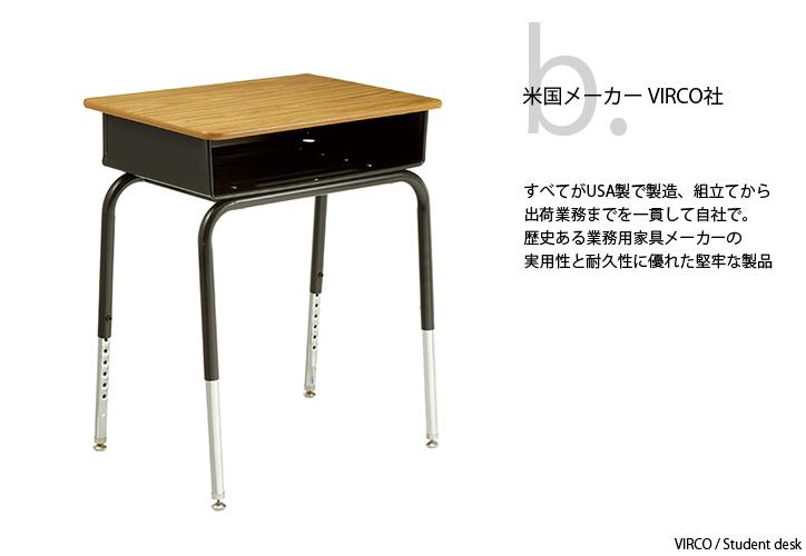 TR-4229 VIRCO Student desk 2