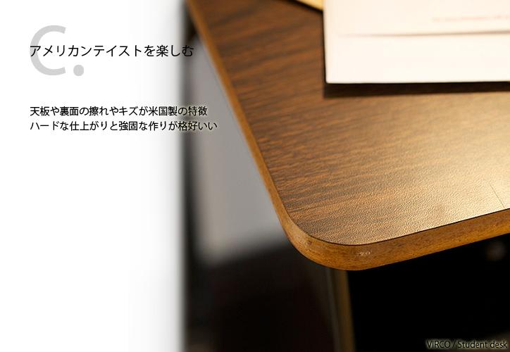 TR-4229 VIRCO Student desk 3