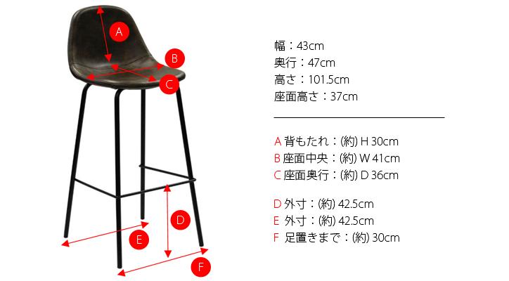 AYC-03H ダイニングハイスツール 詳細4