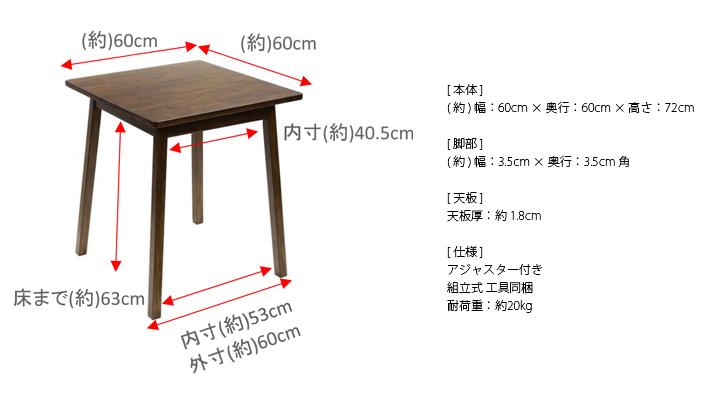 AYT-06 ダイニングテーブル 詳細5