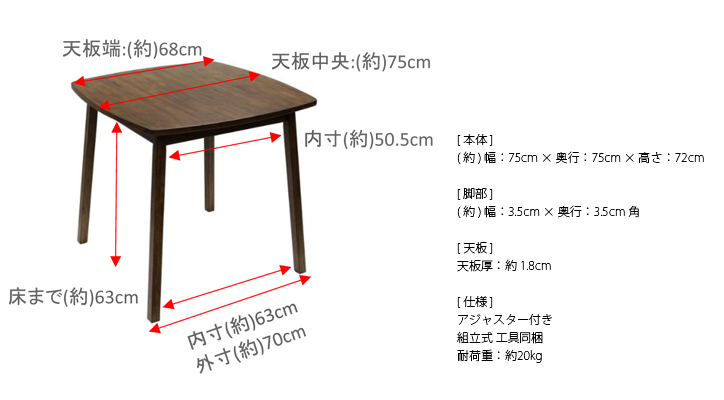 AYT-07 ダイニングテーブル 詳細5