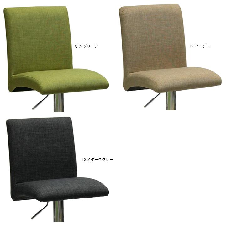 B-605 Latina Bar Chair ラティーナバーチェア 5