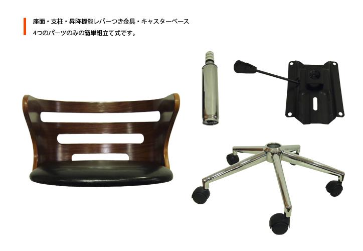 HA-006 スティードチェア 詳細6