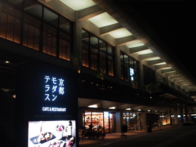 ロームシアター京都9