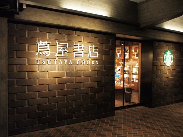 ロームシアター京都3